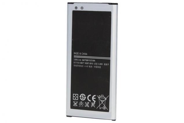 Foto 4 - Baterie pro mobilní telefon Samsung Galaxy S5