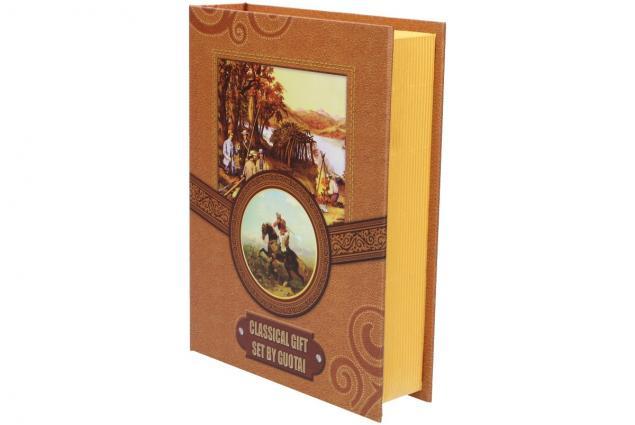 Foto 10 - Dárková sada placatka s jelenem design Kniha 200 ml