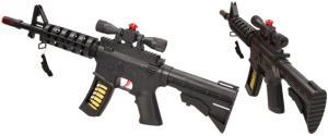 Hračka pistole samopal