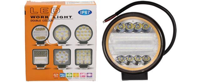 LED pracovní světlo 24W double colour kulaté