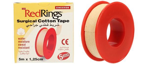 Chirurgická bavlněná páska 5m x 1,25cm