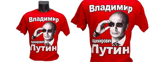 Tričko s Putinem červené