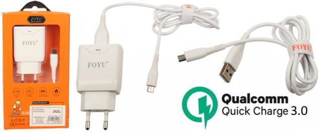Rychlonabíječka FO-559 Micro USB